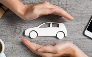 Introduction to Auto Insurance